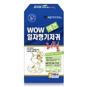 와우 일자형 기저귀 리필용 중형 100매(인터넷12000원미만판매금지)